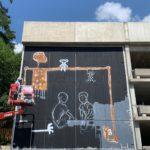 Mederic-turay-galerie-des-bains-vision-art-festival